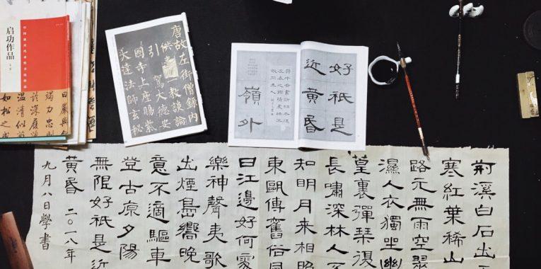 est-il simple d'apprendre le chinois?